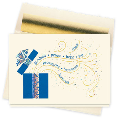 Holiday Surprise Package Cards