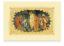 Adoration of the Magi Religious Cards